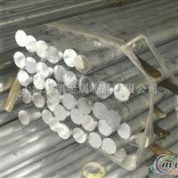 5A66铝合金板 厚度10mm 态铝板价