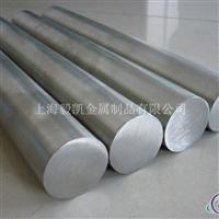 5182H112国产铝板 氧化铝板