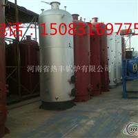 0.5吨立式蒸汽锅炉