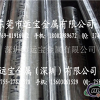 7075耐磨铝棒