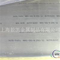 2618T4铝板(型材)批发价格是多少