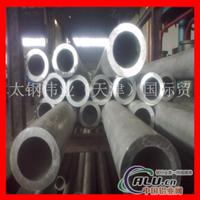 防锈耐腐蚀铝管  铝管