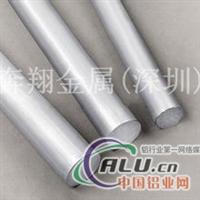 SAPA6061铝棒