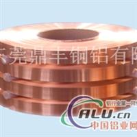 TU2(C1011)紫銅帶、質量