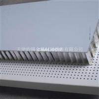 厂家供应 蜂窝铝板