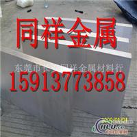 2A80F铝合金