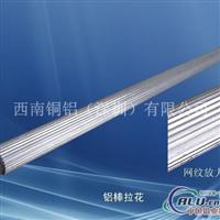 6062T9铝棒、质量