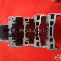 佛山模组铝型材生产厂家现货供应