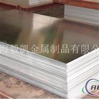 7A52铝合金(板材)生产厂家