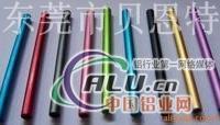 LY12铝管、产品
