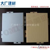 铝单板供应商氟碳幕墙铝单板