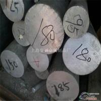厂家代理7075铝板 7075大铝棒切割价