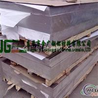6002耐冲压铝板