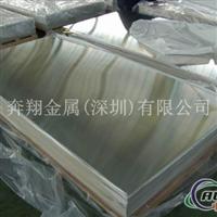 美铝7075铝板