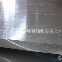 厂家出售 5083铝板