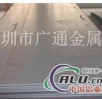进口铝合金 2A12 高强度铝合金板