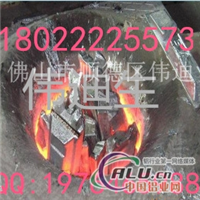 供應鋁錠熔化爐,快速化鋁熔煉爐