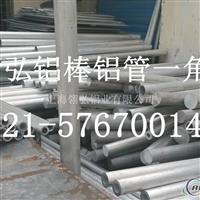 4004对应方管 铝管4004氧化材质