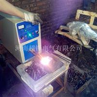 钻头焊接设备高频焊接机焊接炉