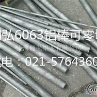 2124铝棒低价格 强度2124铝板