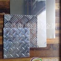 花纹铝板花纹铝板