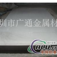 高硬度高强度铝合金 7075高质量铝板
