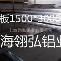 铝材4A11销售价格 供应4A11性能