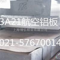 2219材料铝铜合金 厂价2219硬度