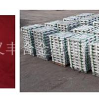 铝钒合金、铝铋合金供应商