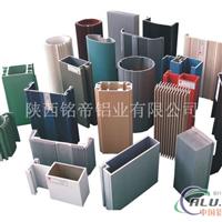 MD散热器系列型材