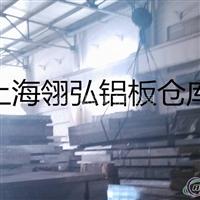 4043材质合金铝棒  现货4043加工