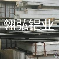 4004铝板铝硅材料 铝棒4004成分