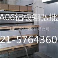 3103性质材料报价 铝棒3103加工