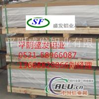 5052合金铝板、5052铝板价格