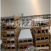 厂家出售 6061T6铝板