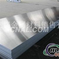厂家出售 6063T5铝板