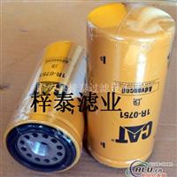 生產銷售1R1808卡特濾芯