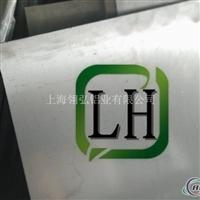 合金2117材料价格 铝板2117性能