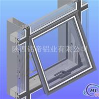 MDJ160系列节能幕墙