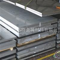 7075铝合金板、产品