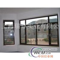 断桥铝门窗价格优惠尽在上海瑞尊