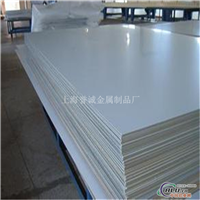 薄铝板厂家5052H32薄铝板批发