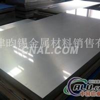 厂家出售 1060铝板