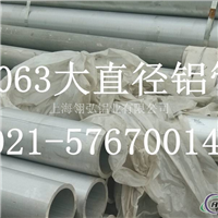 LY19供应零售材料 铝棒LY19性能
