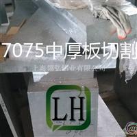 2218材质合金介绍 现货2218铝管