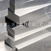 7075航空铝板生产厂家