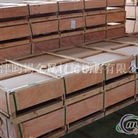 厂家出售 5754铝板
