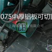 2004合金铝板供应 2004强度加工