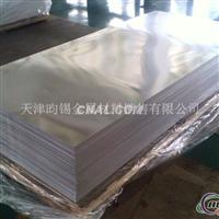 厂家出售 5056铝板