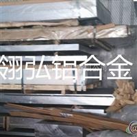 4A11对应合金LD11材料 角铝圆管
